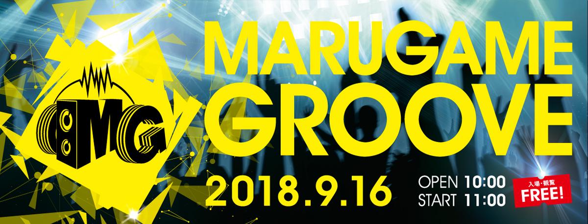 MG_main_image